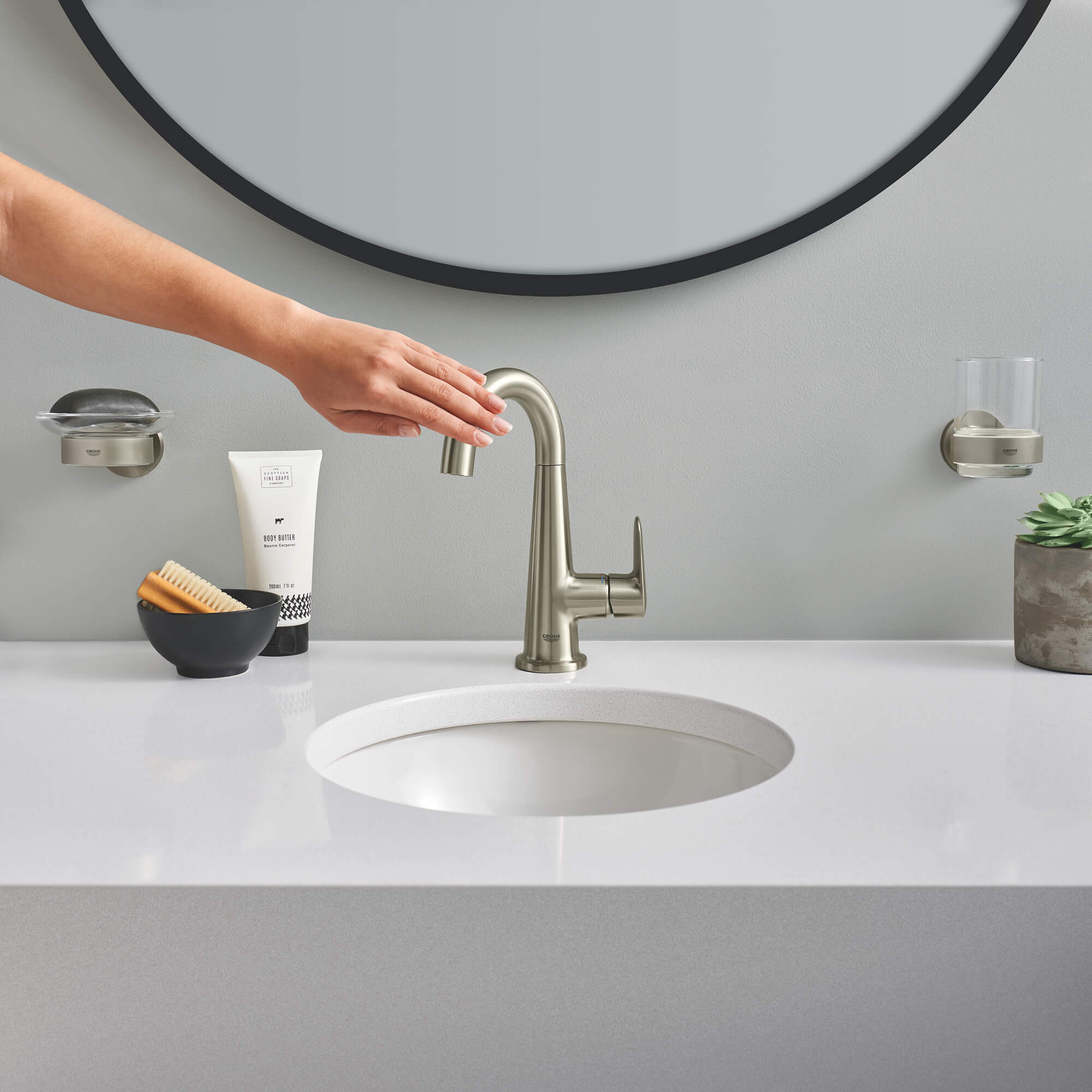Soap Dish with Holder GROHE BRUSHED NICKEL