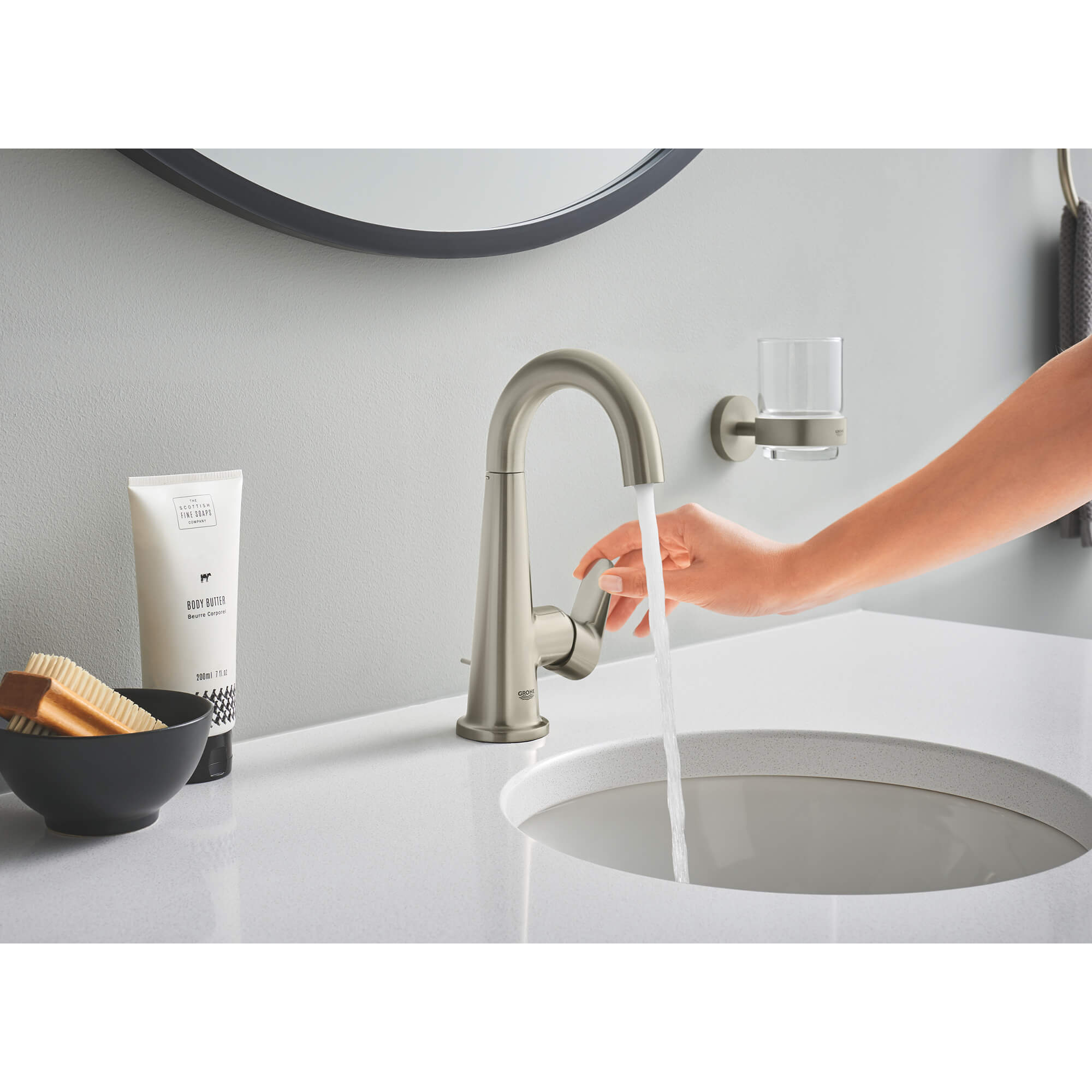 Glass with Holder GROHE BRUSHED NICKEL